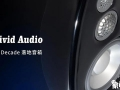 Vivid Audio B1 Decade 十年后再次擦亮名剑