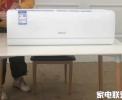 海信空调新品——舒适家T600柔风养生空调评测