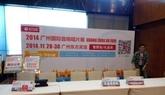 2014广州国际音响唱片展QMS声荟701展厅掠影