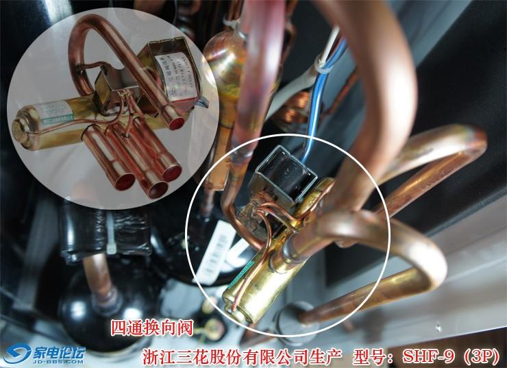 三花的四通阀,还可以,这个东西没什么技术含量,就是看生产工艺.图片