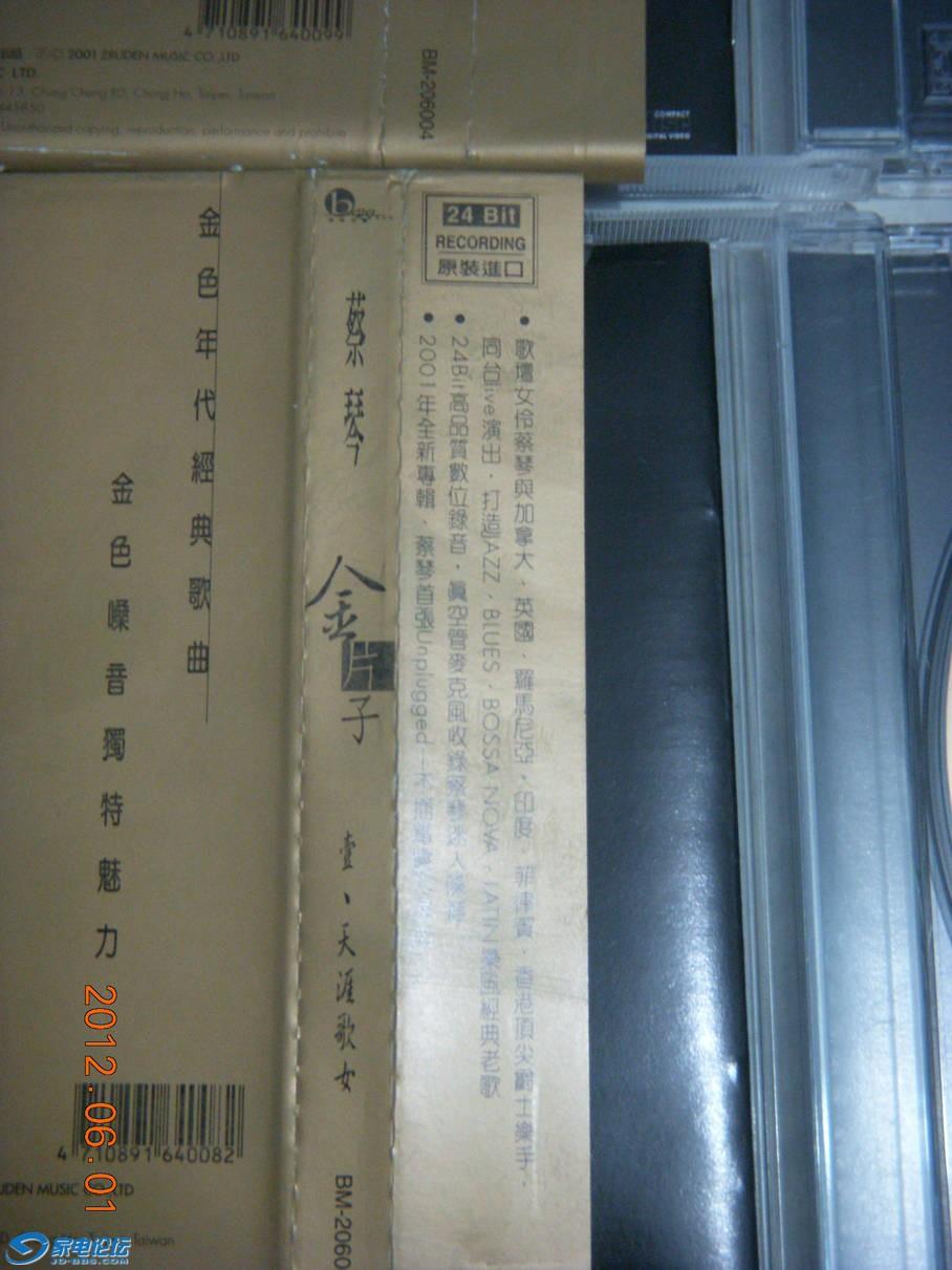DSCN8539.JPG