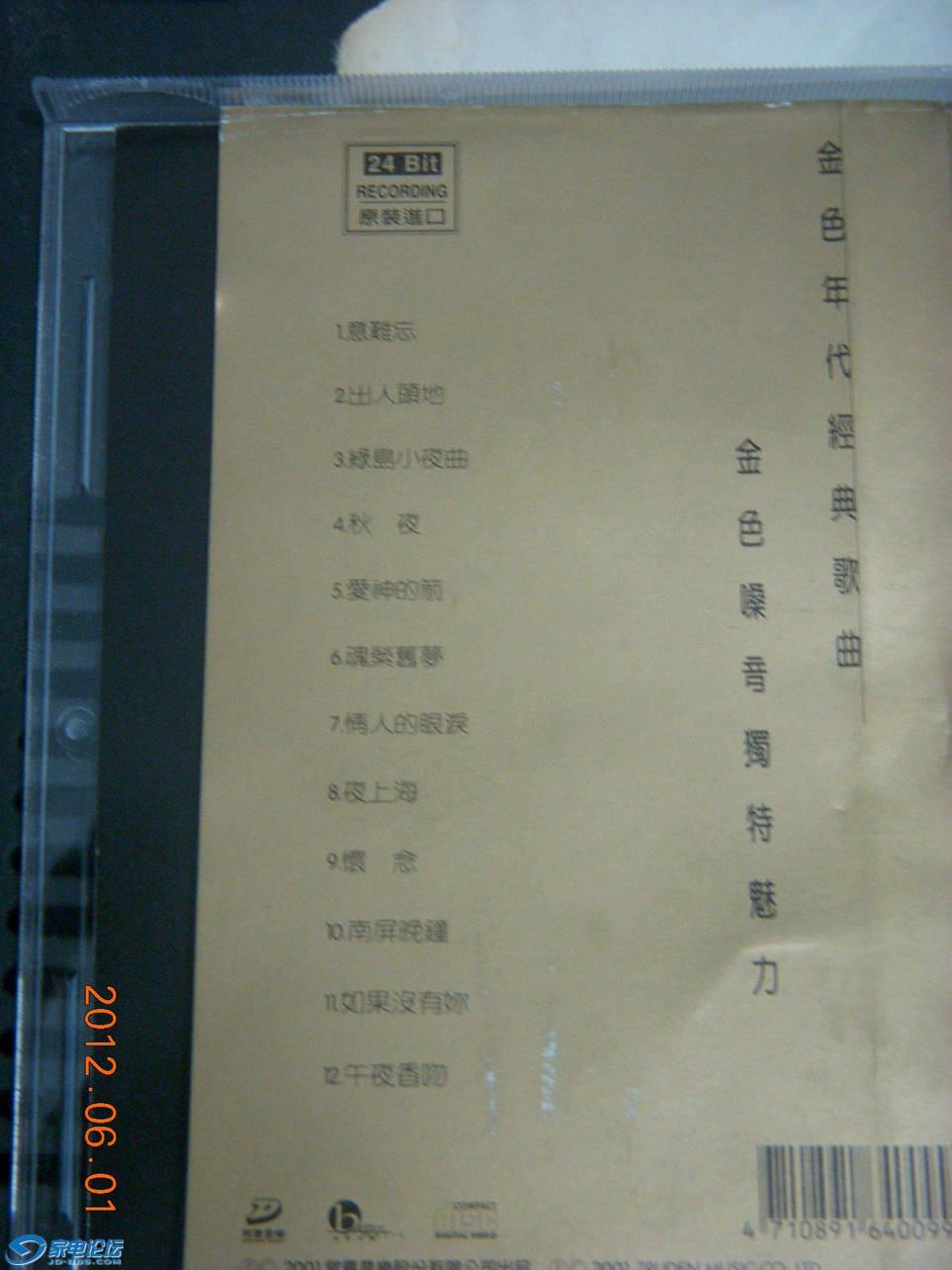 DSCN8541.JPG