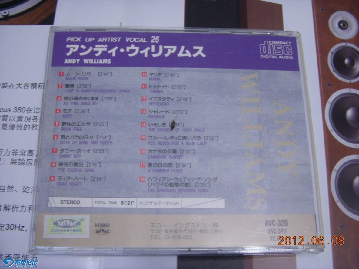 DSCN8618.JPG