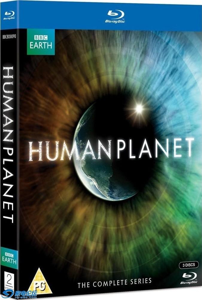 BBC 又一巨制:《Human Planet 人类星球》