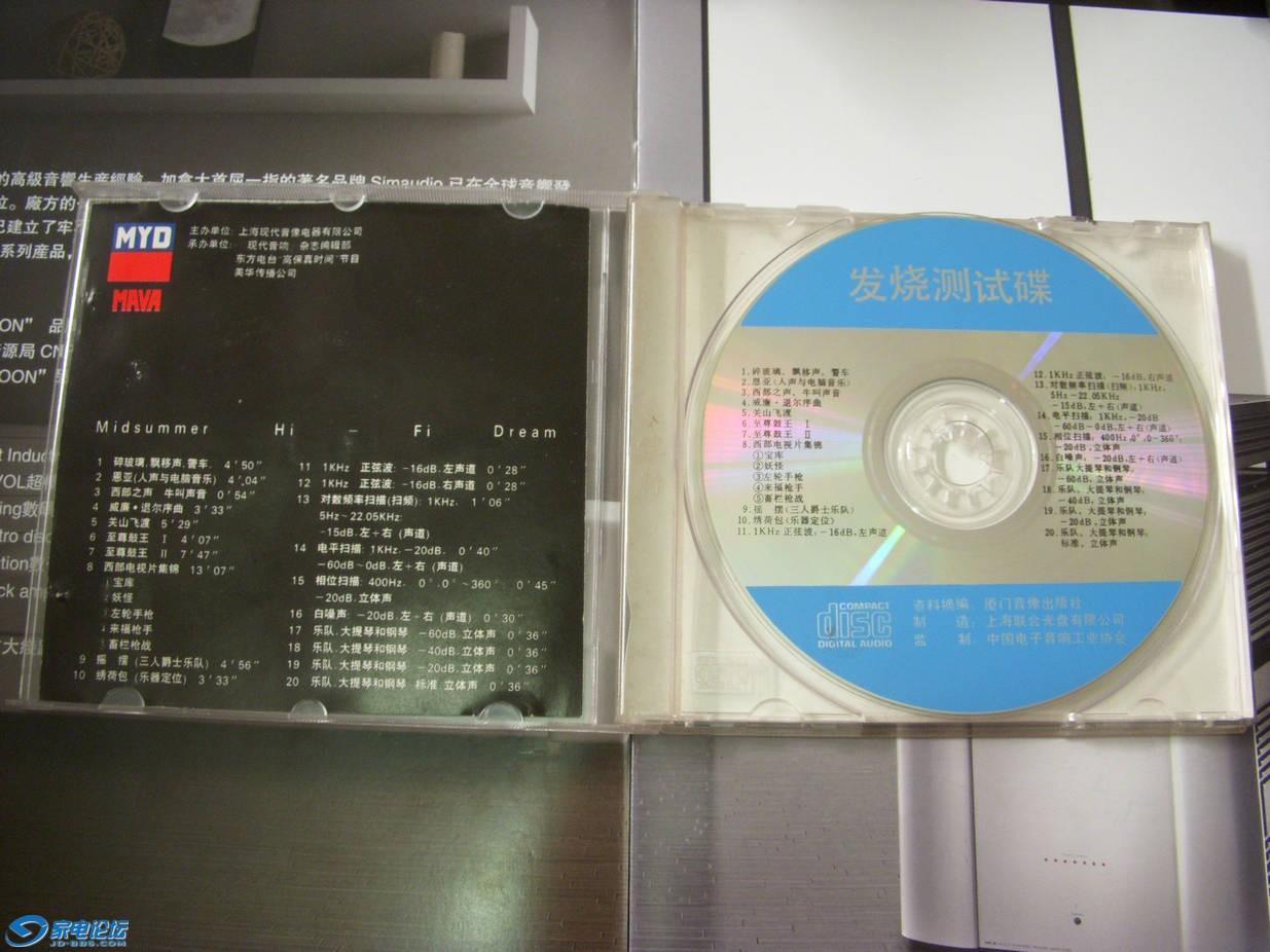 DSCN8093.JPG