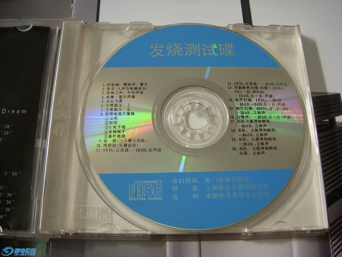 DSCN8095.JPG