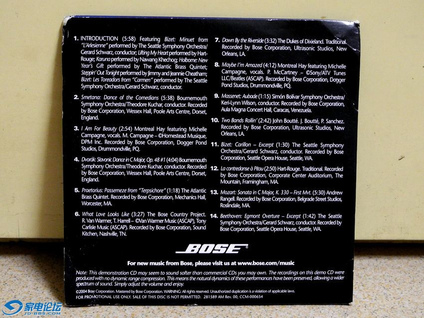 bose corporation the jit ii program