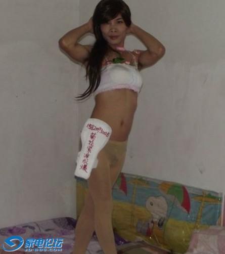 少女裸体自拍_伪娘\