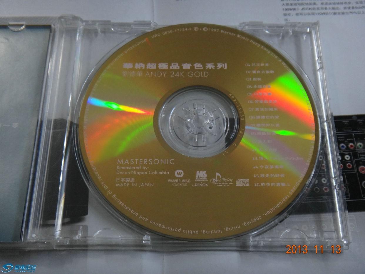 DSC03360.JPG