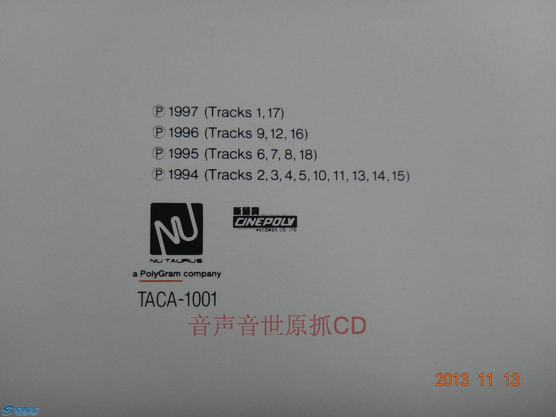 DSC03344.JPG