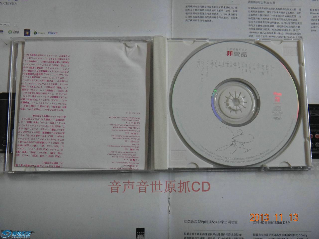 DSC03323.JPG