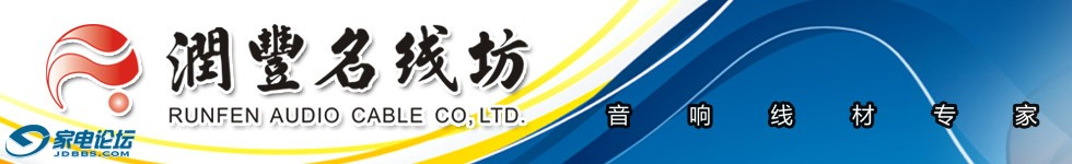 淘宝刊头小图(1).jpg
