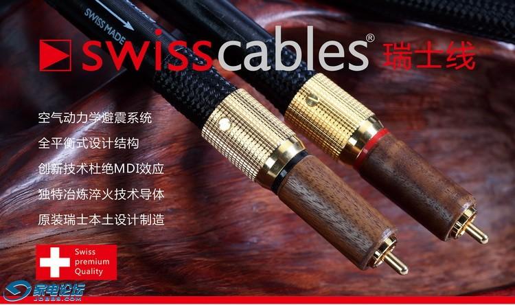 swisscable-tb-logo-1.jpg