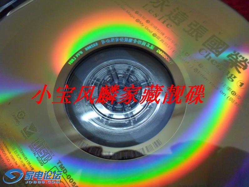 调整大小 SAM_9584.JPG