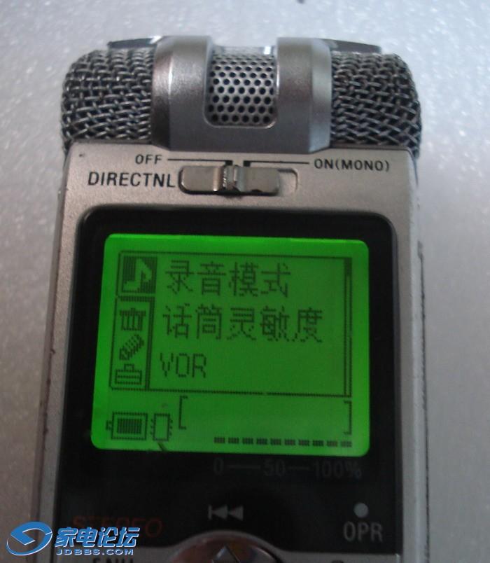 Icd mx20