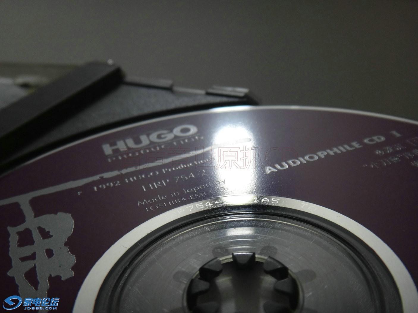 DSC09261.JPG