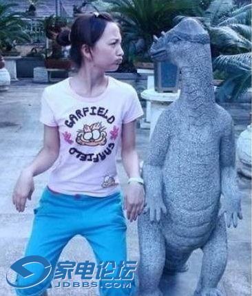 美女与恐龙