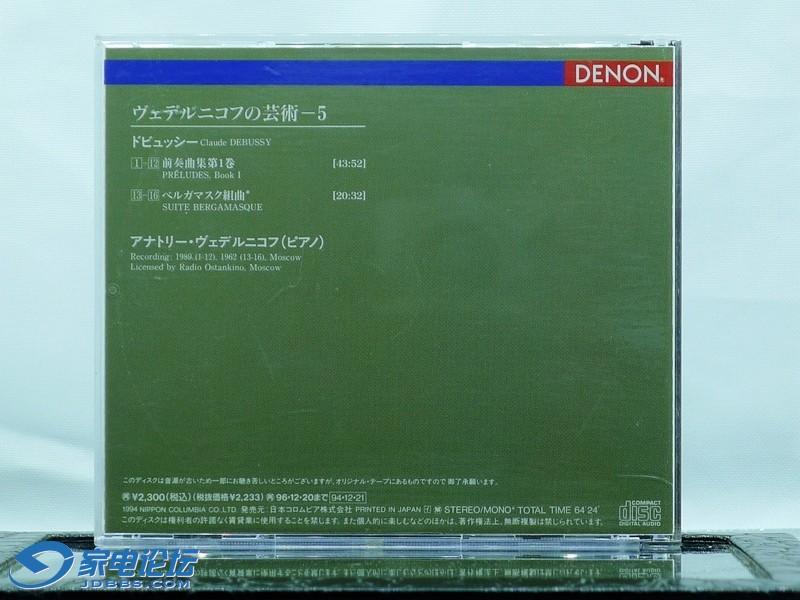 P1140033.jpg