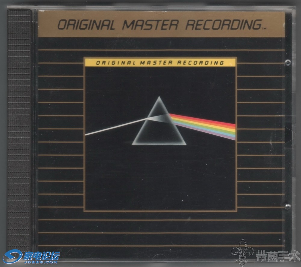 Pink Floyd - Dark Side Of The Moon [1988 MFSL 24K GOLD DISC] (1)1.jpg