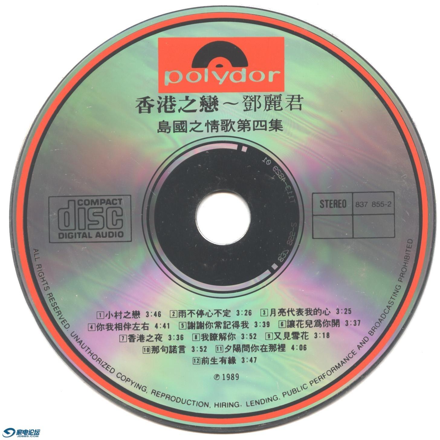香港之恋02.jpg