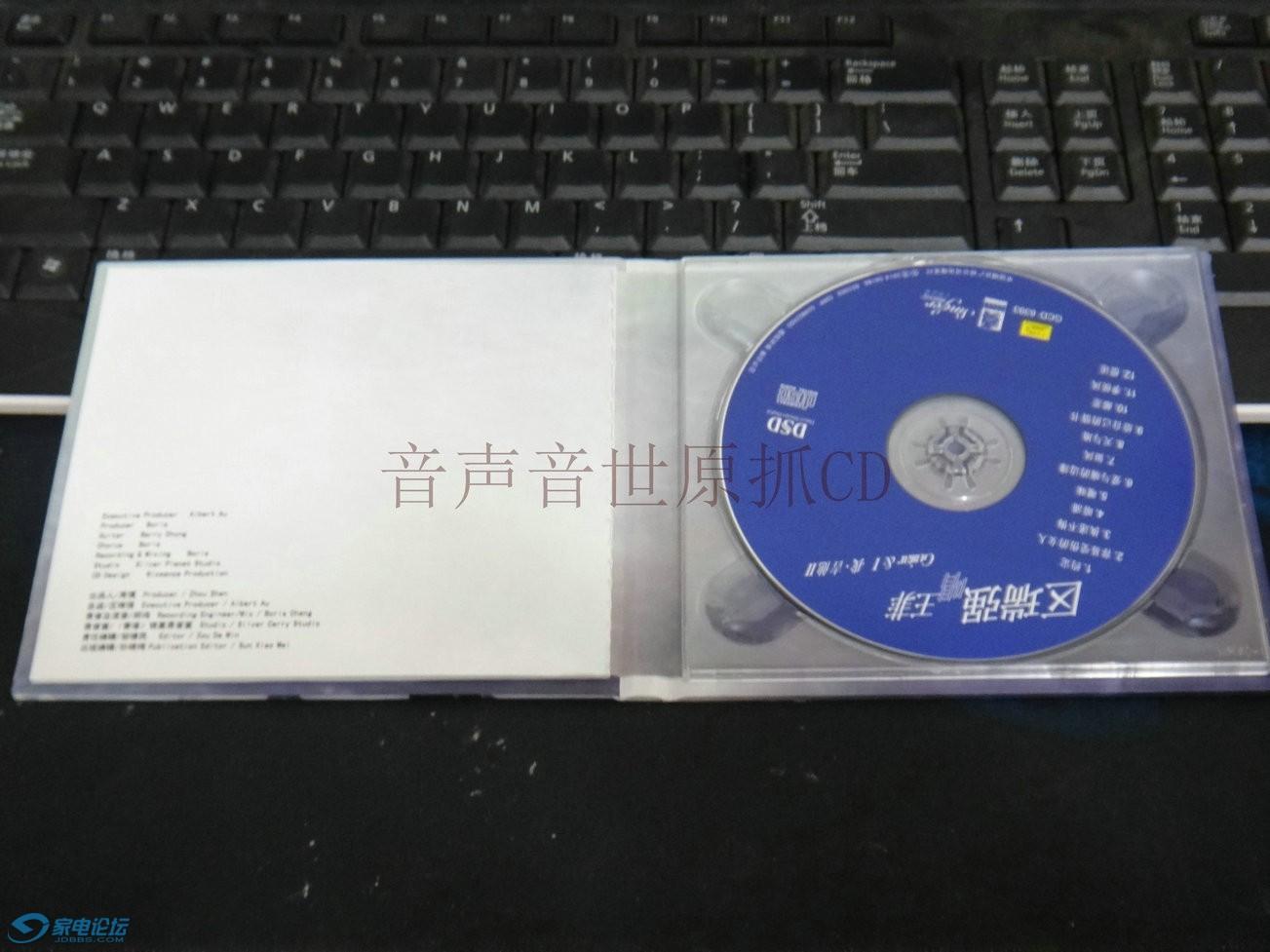 DSC03824.JPG
