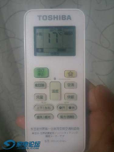 空调额定输入功率_