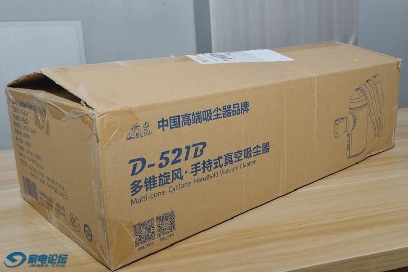 小狗手持式吸尘器D-521B1.jpg