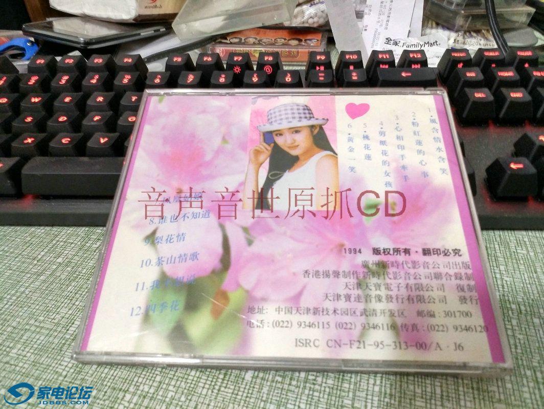 IMG_20170528_020845_HDR.jpg
