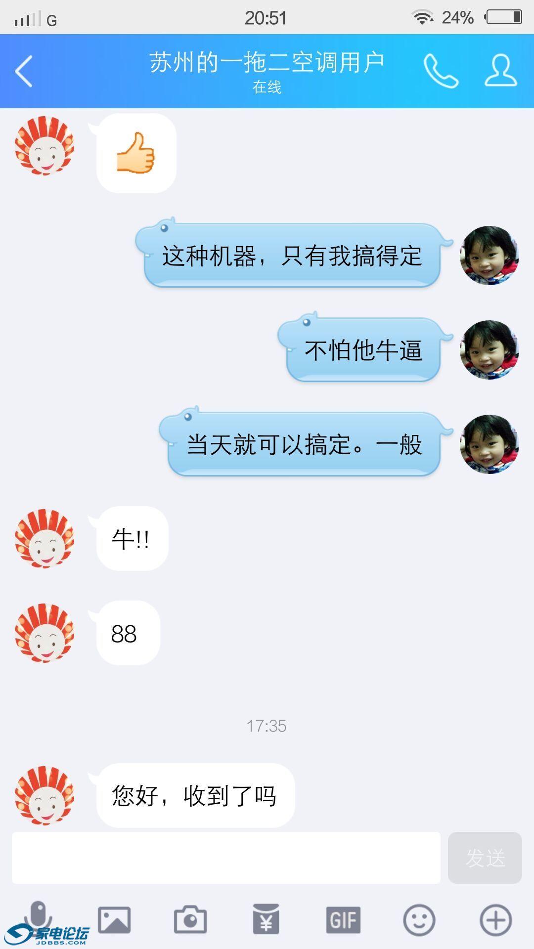 QQ图片20170614205213.jpg