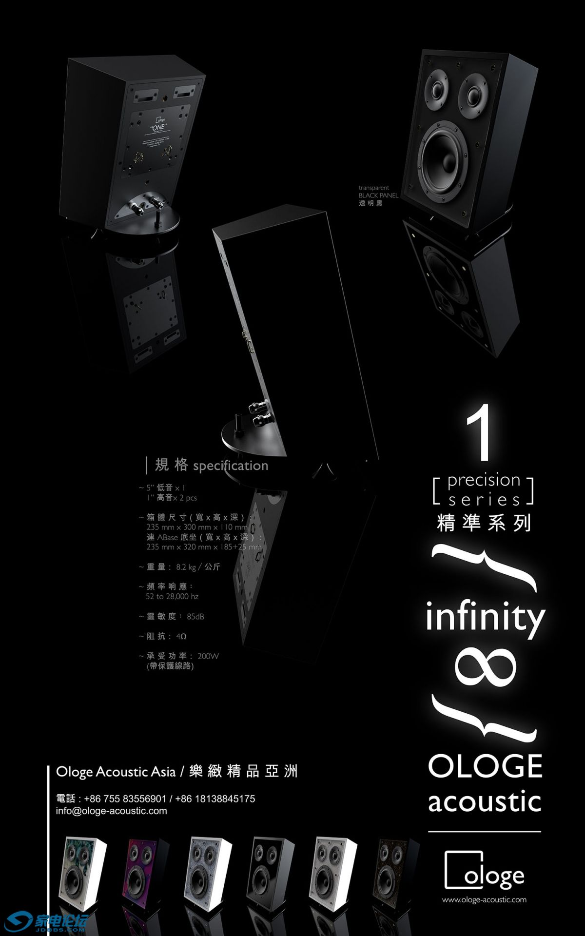 infinity layout - chinese-2.jpg