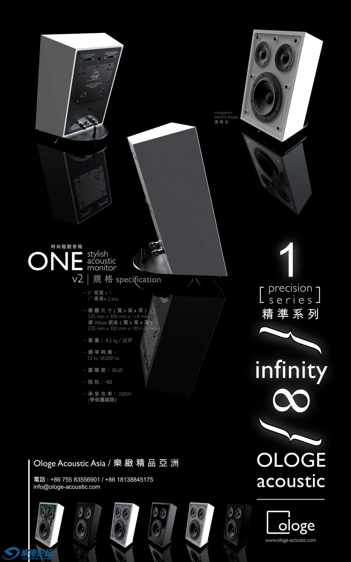 infinity layout - chinese-4.jpg