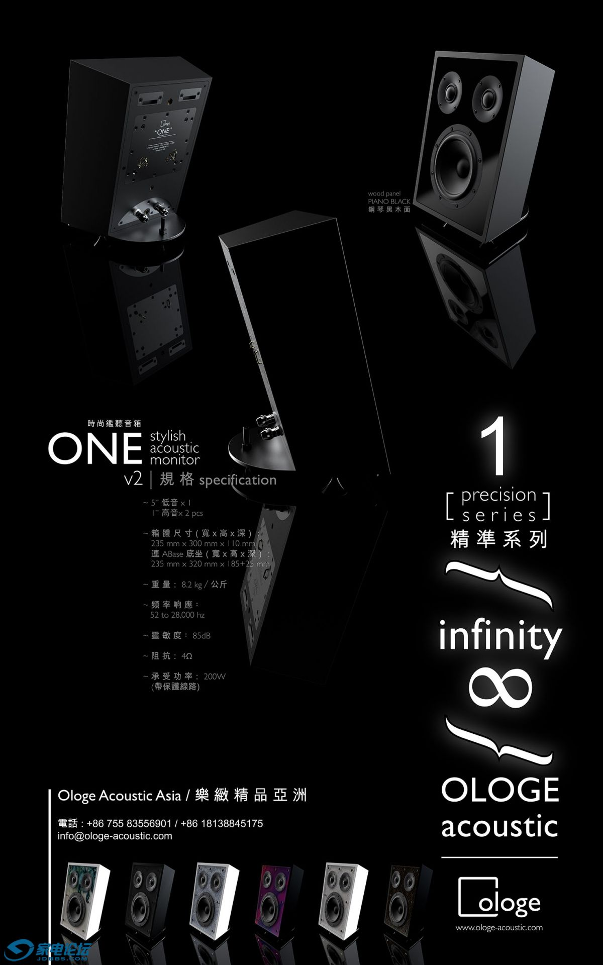 infinity layout - chinese-6.jpg