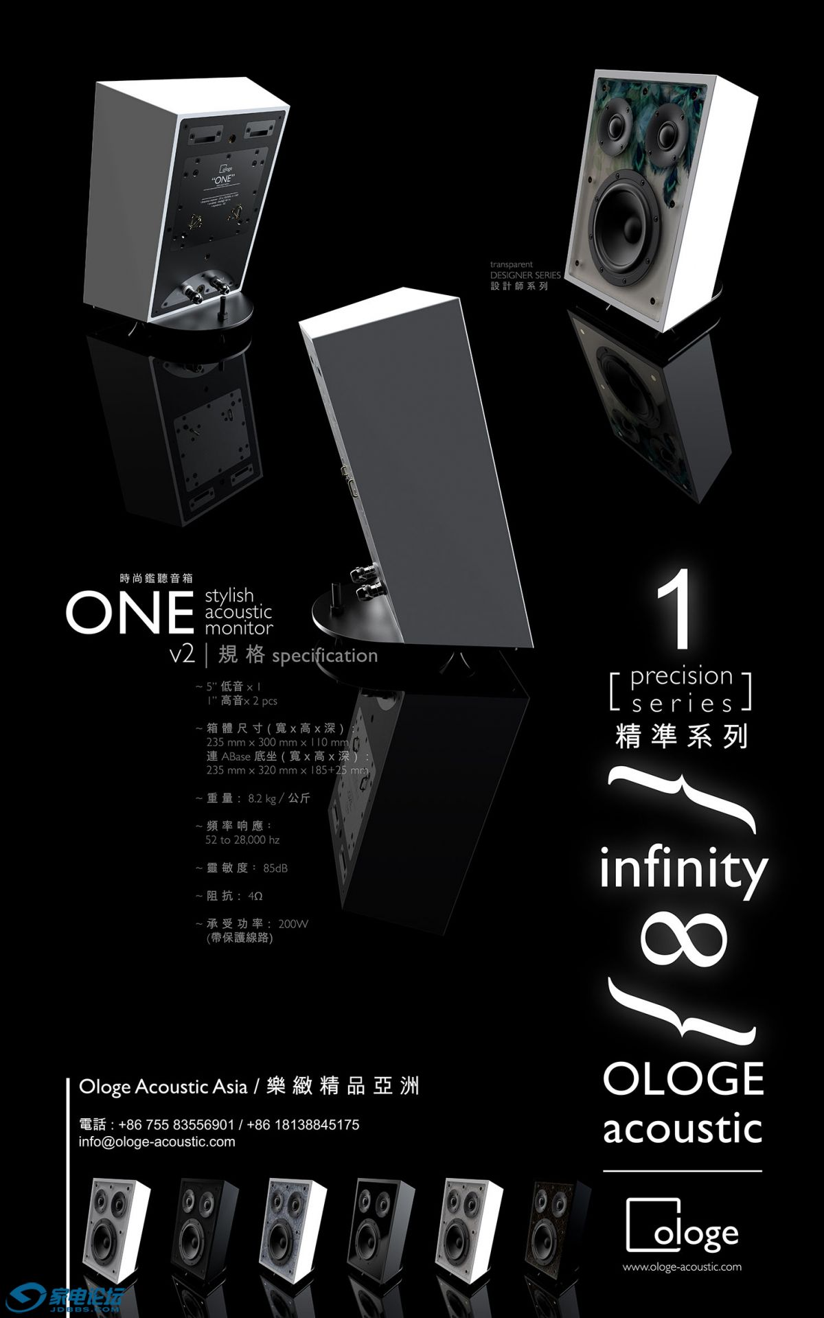 infinity layout - chinese-8.jpg