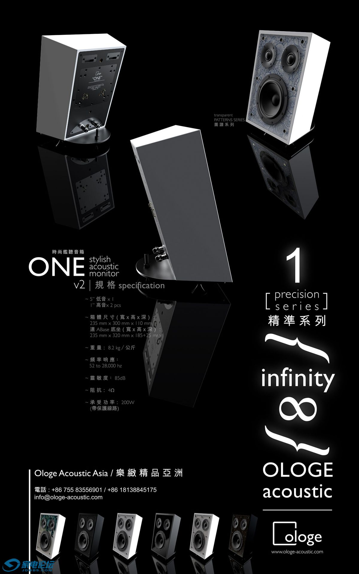 infinity layout - chinese-10.jpg