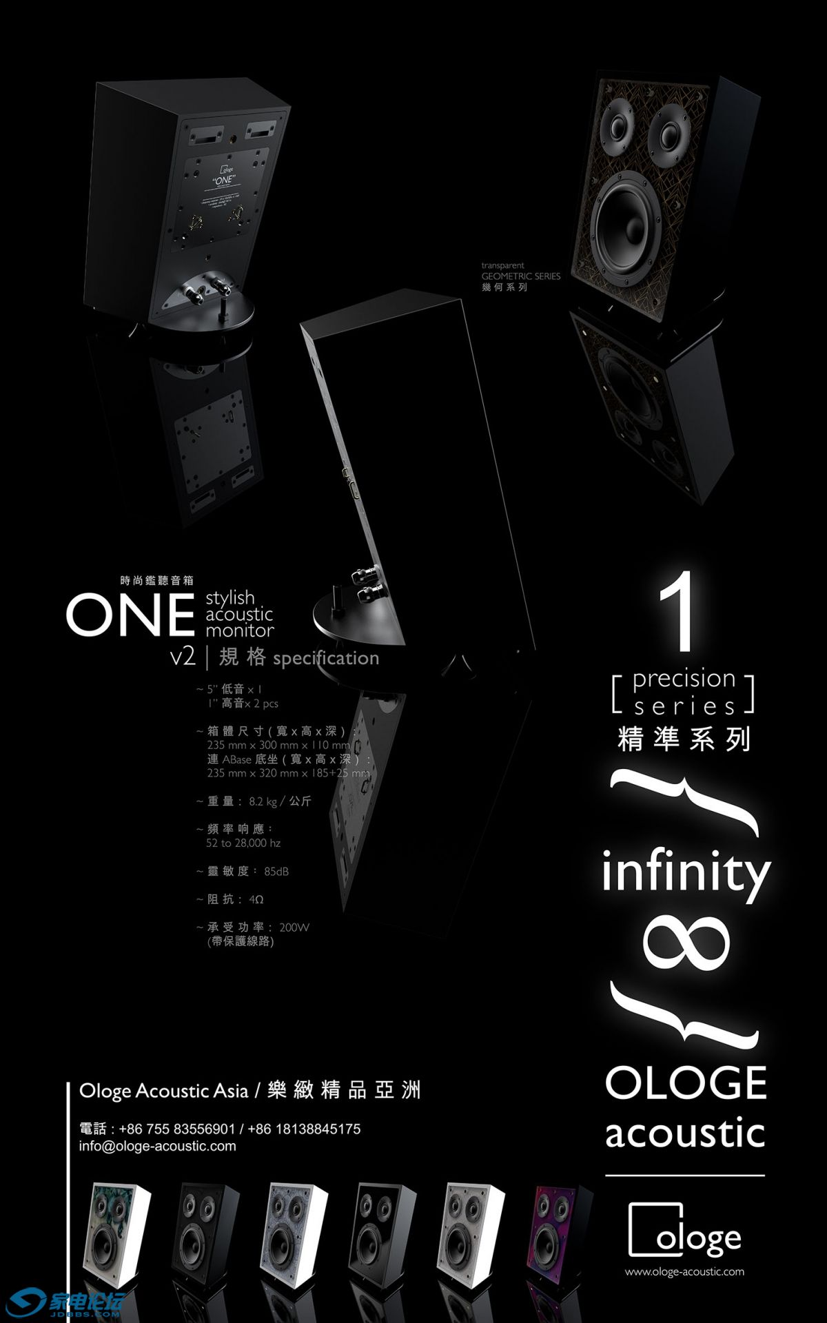 infinity layout - chinese-12.jpg