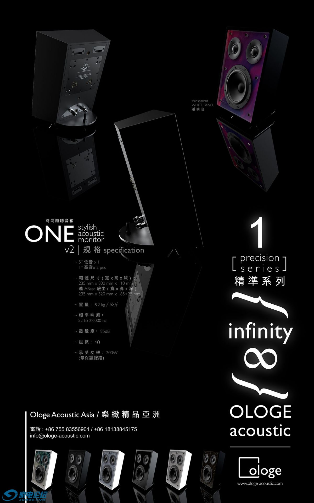 infinity layout - chinese-14.jpg
