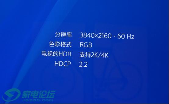 【A9VG晒单】65A1 赠品PS4 Pro已到08311589.png