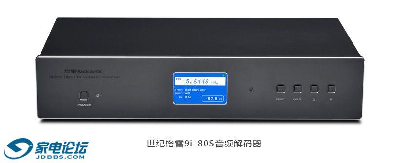 9i-80S.jpg