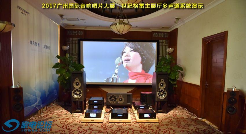 2017东方展.jpg