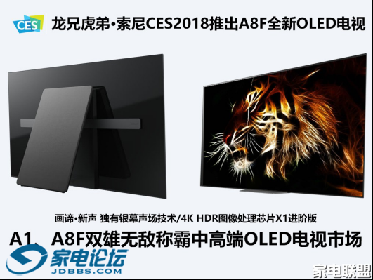 CES2018新品简测NEW666.png