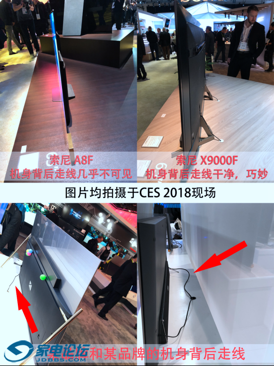 CES2018新品简测NEW2199.png