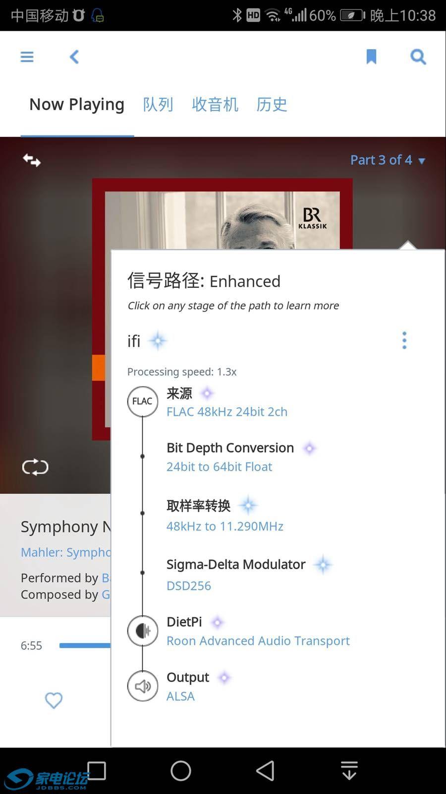 Screenshot_20180213-223804.jpg