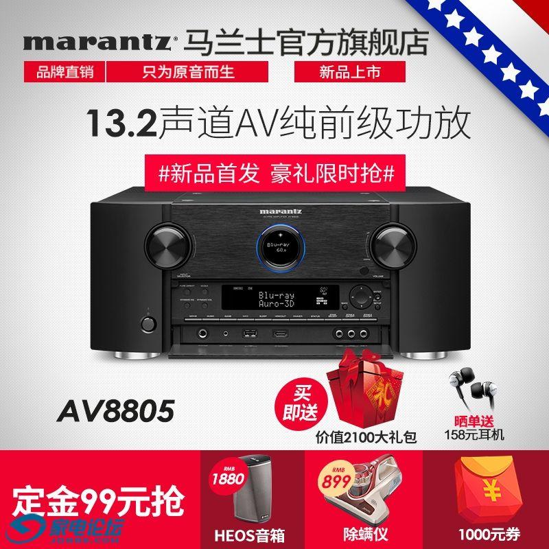 AV8805.jpg