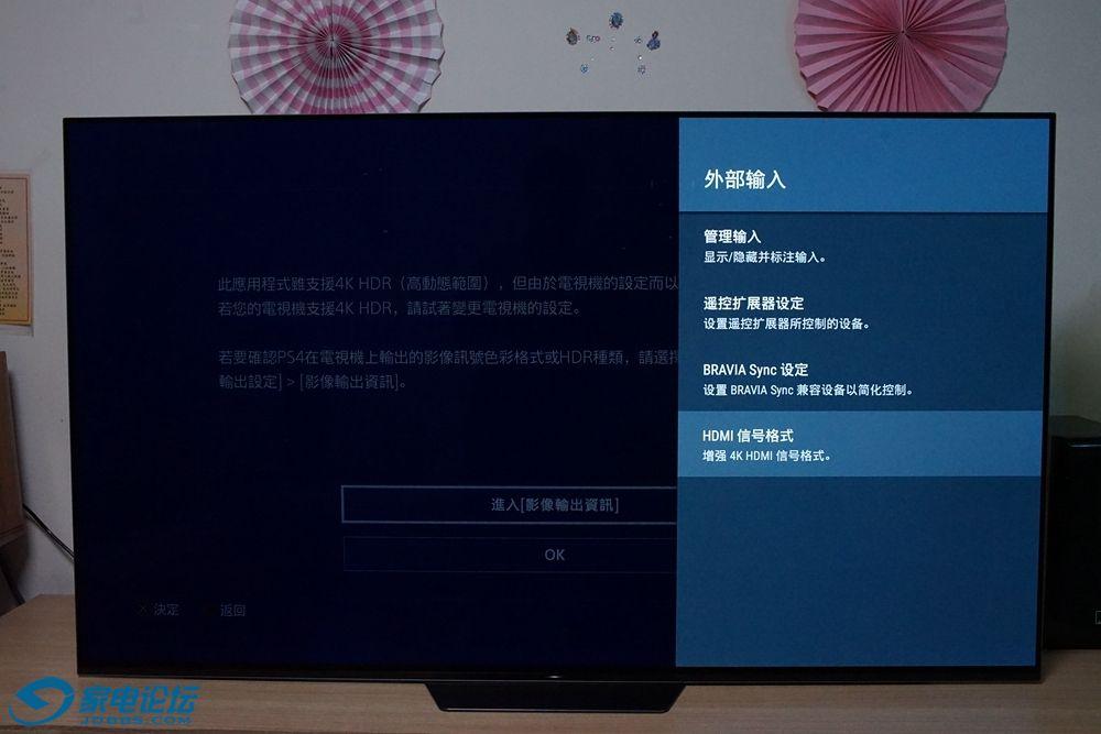 DSC04598_副本.jpg