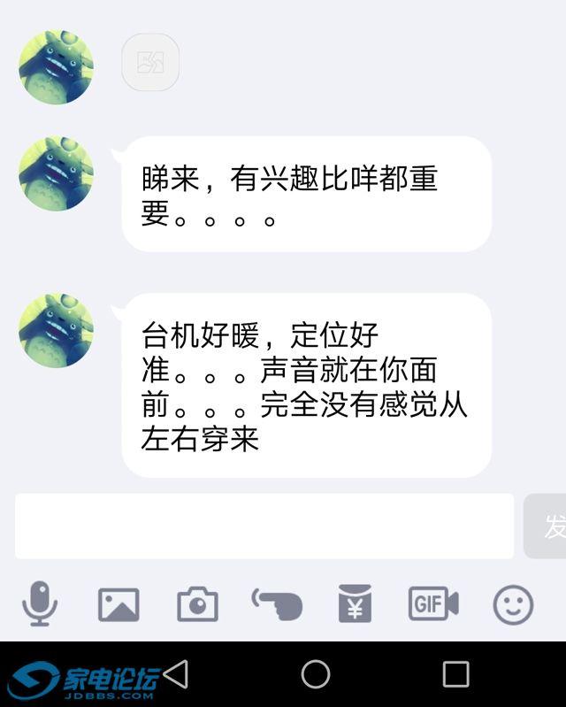 Screenshot_20180427-204939a.jpg