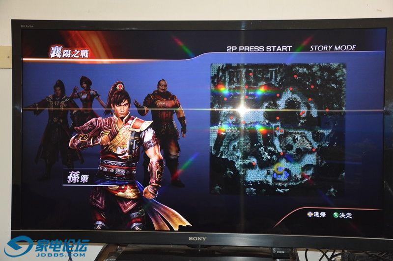 XBOX360-6.jpg