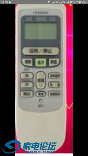 Screenshot_2018-05-17-14-56-41-056_com.taobao.taobao.png
