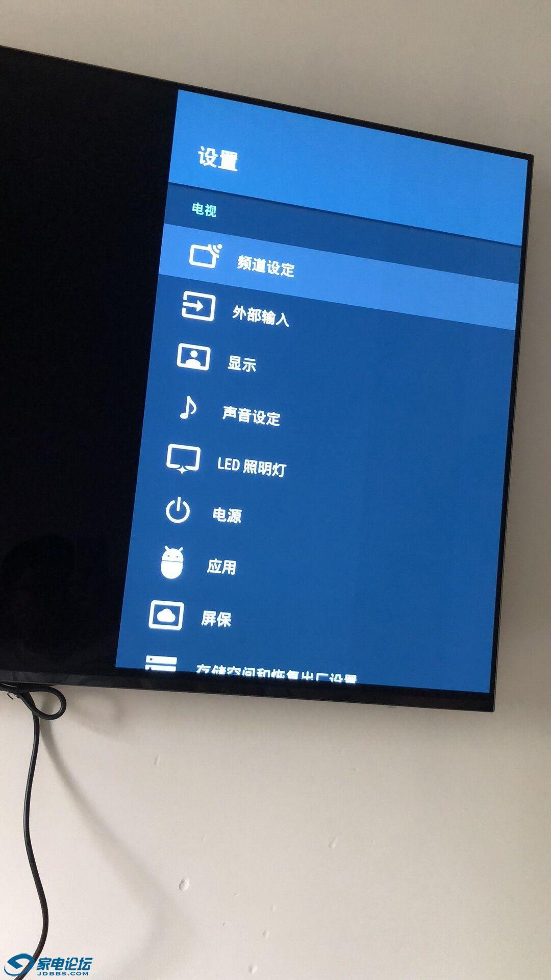 新买索尼A8F请问这是烧屏了么。。。?