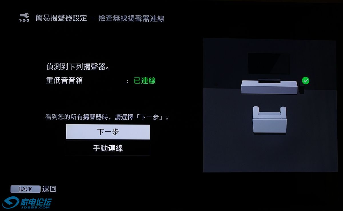 DSC05232_副本1.jpg