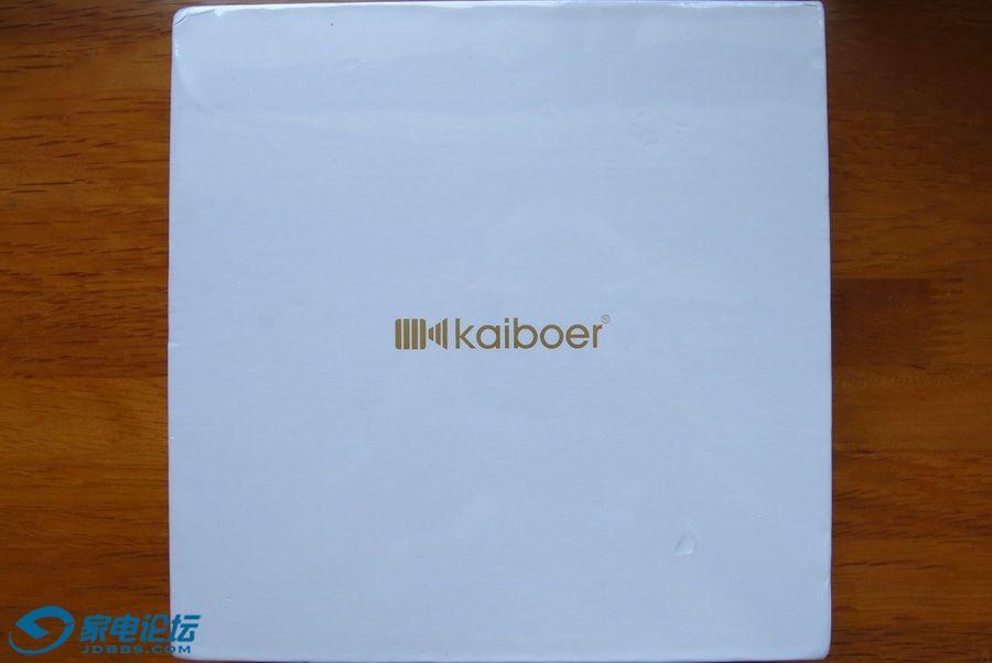 kaiboer_02.jpg